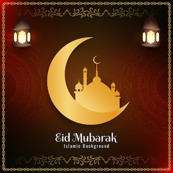Religious islamic eid mubarak background