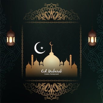 Религиозный исламский фестиваль ид мубарак фон