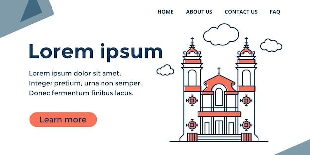 線形スタイルの教会のファサードを持つ宗教的なランディングページ