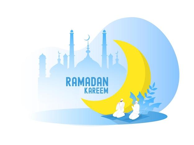 伝統的な服のイラストで宗教的なイスラム教徒の祈り