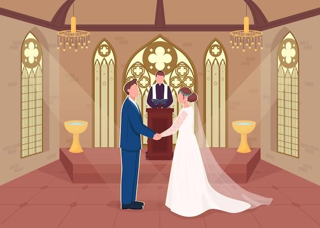 Религиозная свадебная церемония плоская цветная иллюстрация