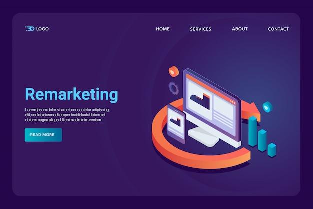 Целевая страница концепции ремаркетинга