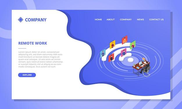 ウェブサイトテンプレートまたはランディングホームページのリモートコラボレーションコンセプト