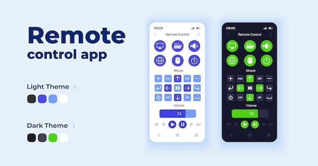원격 제어 앱 만화 스마트폰 인터페이스 벡터 템플릿 집합입니다. 모바일 앱 화면 페이지 데이 및 다크 모드 디자인. 애플리케이션용 ui를 무선으로 제어합니다. 실시간 전송. 전화 디스플레이