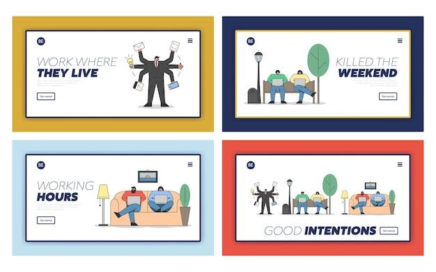 リモートワークと自営業の概念。