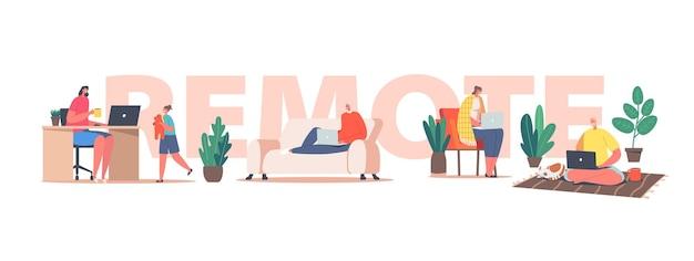リモートワークの概念。コンピューターで自宅から作業するフリーランサーのキャラクター。遠隔地の職場、在宅外注の職業、遠方の仕事のポスター、バナーまたはチラシ。漫画の人々のベクトル図