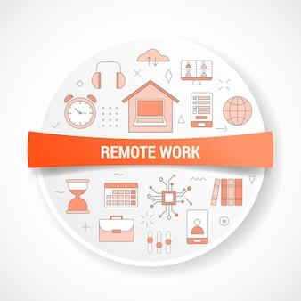 円形または円形のイラストとアイコンの概念を持つリモートワークの概念