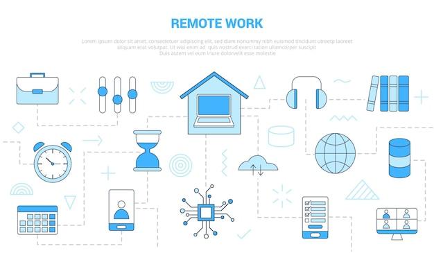 モダンな青色のスタイルのイラストとアイコンセットテンプレートバナーを使用してリモート作業