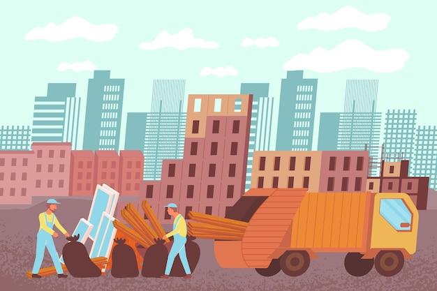 建設廃棄物組成物の除去