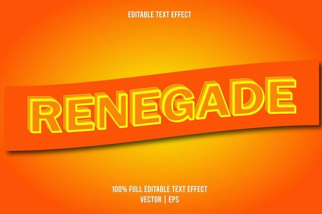 レネゲード3次元テキスト効果オレンジ色