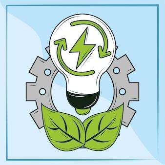 Возобновляемые источники энергии для окружающей среды