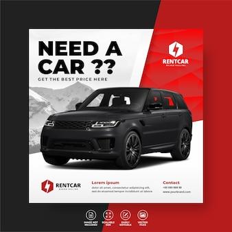 Прокат автомобилей для поста в социальных сетях, промо-шаблон.