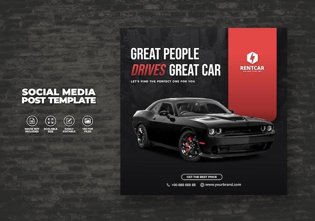 ソーシャルメディアポストバナープロモーションテンプレートのレンタカー