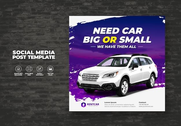 ソーシャルメディアポストバナーテンプレートのレンタカー