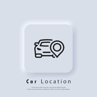 Прокат автомобилей логотип. значок закрепления местоположения автомобиля. геолокация авто. вектор eps 10. значок пользовательского интерфейса. белая веб-кнопка пользовательского интерфейса neumorphic ui ux. неоморфизм