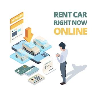 オンラインでレンタカーを借りる。デジタル購入自動車またはカーシェアリングサービスのイラスト