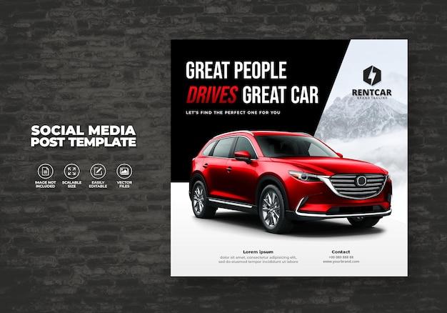 Rent car for social media post banner modern promo template