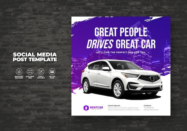Rent car for social media post banner modern template
