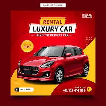 Rent luxury car promotion social media post