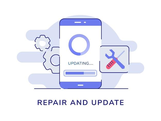 スマートフォンの画面ギアレンチドライバーの白い孤立した背景にロードするプロセスを更新する概念を修復および更新します。