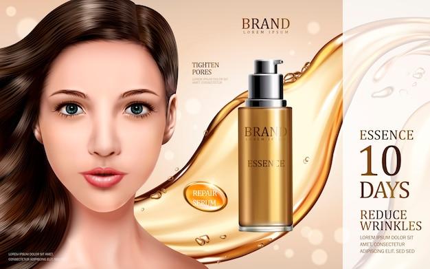 Ремонтная эссенция, содержащаяся во флаконе с модельным лицом и эффектом золотого потока