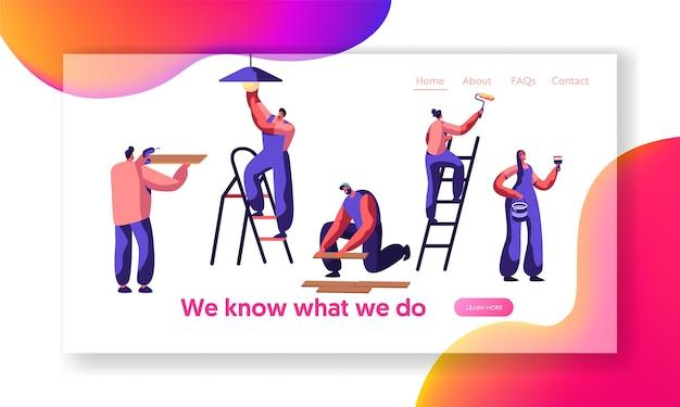 수리 서비스 전문 작업자 방문 페이지. 휴먼 체인지 전구, 페인트 벽, 라미네이트, 핸드 드릴 유지. 방 웹 사이트 또는 웹 페이지에서 리노베이션 팀 작업. 플랫 만화 벡터 일러스트 레이션