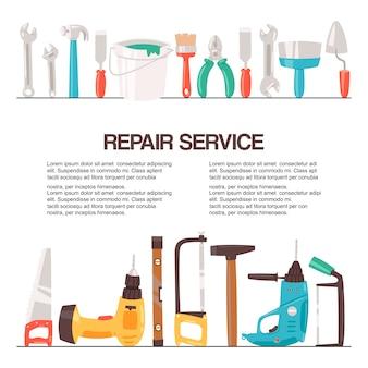 Repair service tools template