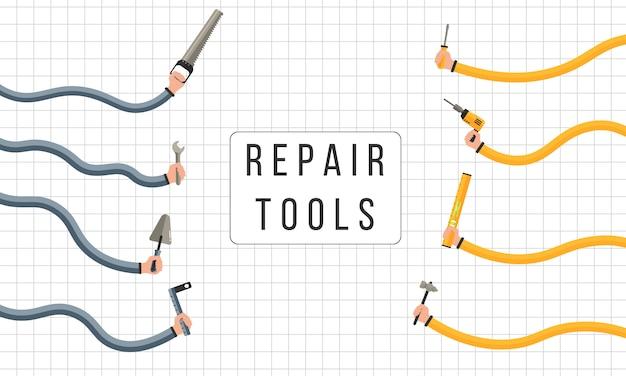 修復ツール。建設と改修のホームメンテナンス機器で男性と女性の手のフラット。人間の手は作業ツールを保持します。テキストの背景。 。