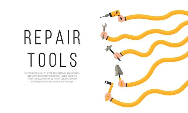 修復ツール。人間の手は作業ツールを保持します。建設と改修のホームメンテナンス機器で男性と女性の手の平らなイラスト。