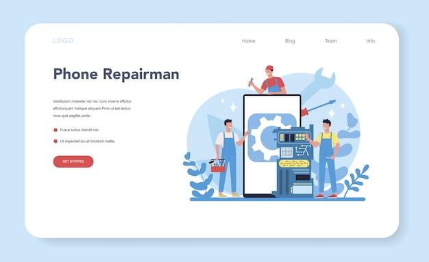 修理工のwebランディングページ。ツールで電気家電を修理する制服のプロの労働者。修理工の職業。孤立したベクトル図