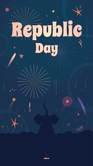 花火を見ている象と共和国記念日全国インドの休日ソーシャルメディアストーリーテンプレート。