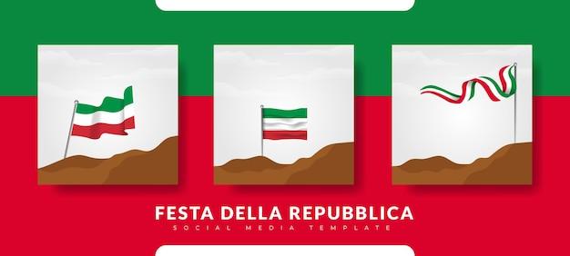 День республики италии (италия: festa della repubblica italiana). отмечается ежегодно 2 июня в италии.