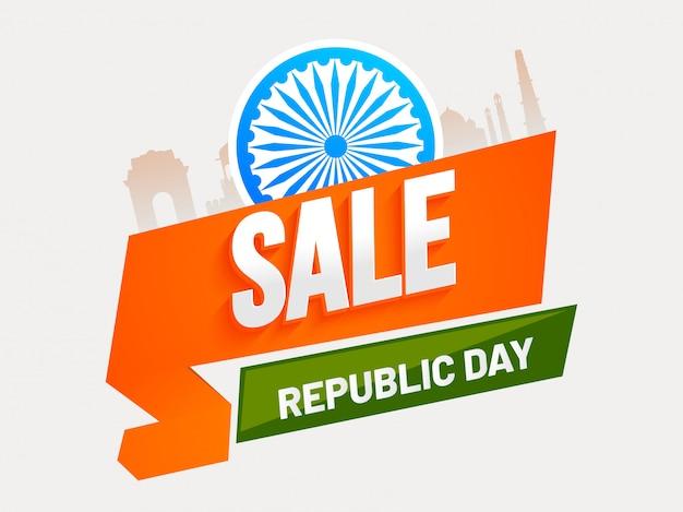 Republic day sale poster design