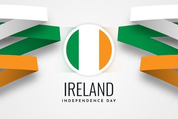 День независимости ирландии