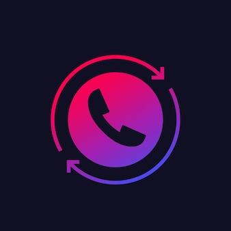 Запросить звонок, значок обратного вызова с телефоном, вектор