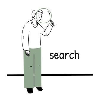 Исследования и поиск, процесс работы, человек с увеличительным стеклом.