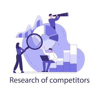 競合他社の調査。フラットスタイルのベクトルビジネスコンセプト。