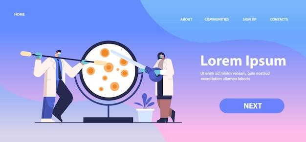 実験室の分子工学で化学実験を行う寒天細菌コロニーミックスレース研究者とペトリ皿を扱う研究科学者チーム