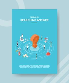 疑問符の周りの答えの人々の科学者を検索する研究検索薬物化学ガラス拡大鏡顕微鏡