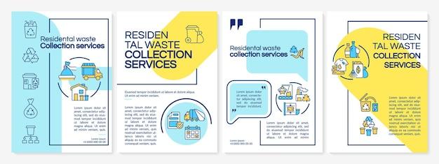 住宅廃棄物管理サービスのパンフレットテンプレート。チラシ、小冊子、リーフレットプリント、線形アイコンのカバーデザイン。プレゼンテーション、年次報告書、広告ページのベクターレイアウト