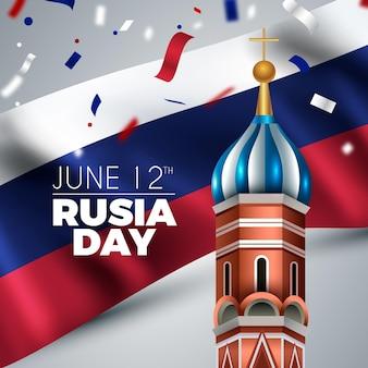 Reslistic russia day concept