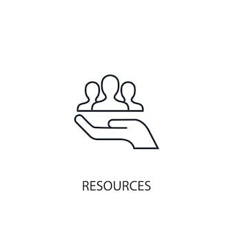 Значок линии концепции ресурсов. простая иллюстрация элемента. ресурсы концепция наброски символ дизайн. может использоваться для веб- и мобильных ui / ux