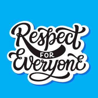 Уважение к каждой надписи