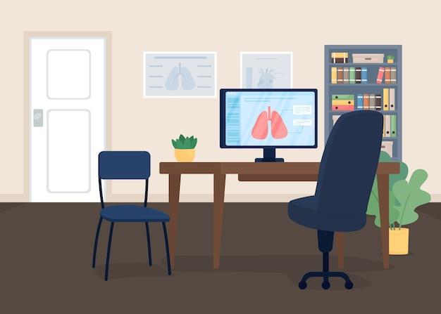 호흡기 의사 사무실 평면 컬러 일러스트 폐과 폐렴 검진 임상 진단 가슴 의학 병원 d 만화 인테리어 ith 의사 책상