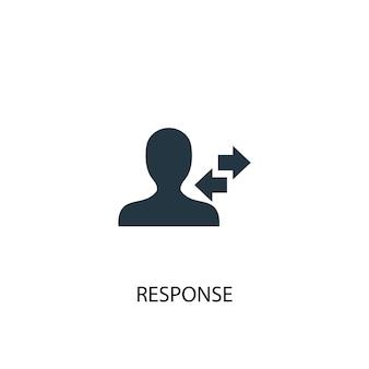 応答アイコン。シンプルな要素のイラスト。応答コンセプトシンボルデザイン。 webおよびモバイルに使用できます。