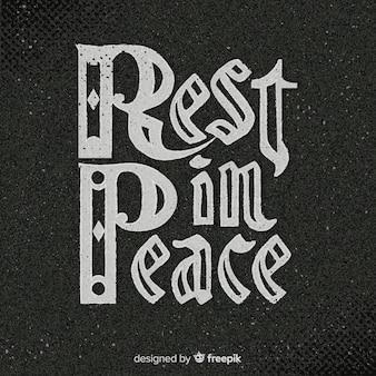 평화 문자로 휴식