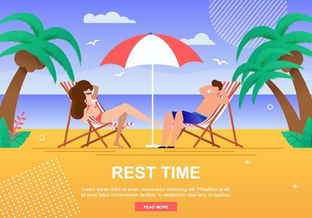 カップル広告バナーテンプレートと恋の男女のための休息時間
