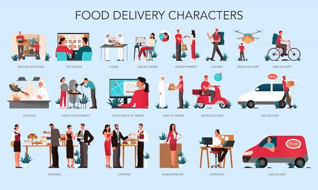 레스토랑 및 음식 배달 직원 세트 식당 산업