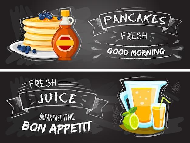 レストラン朝食ビンテージスタイルの広告ポスターとフライパンのパンケーキ