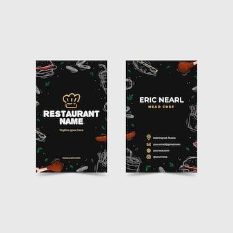 Визитная карточка ресторана иллюстрированная
